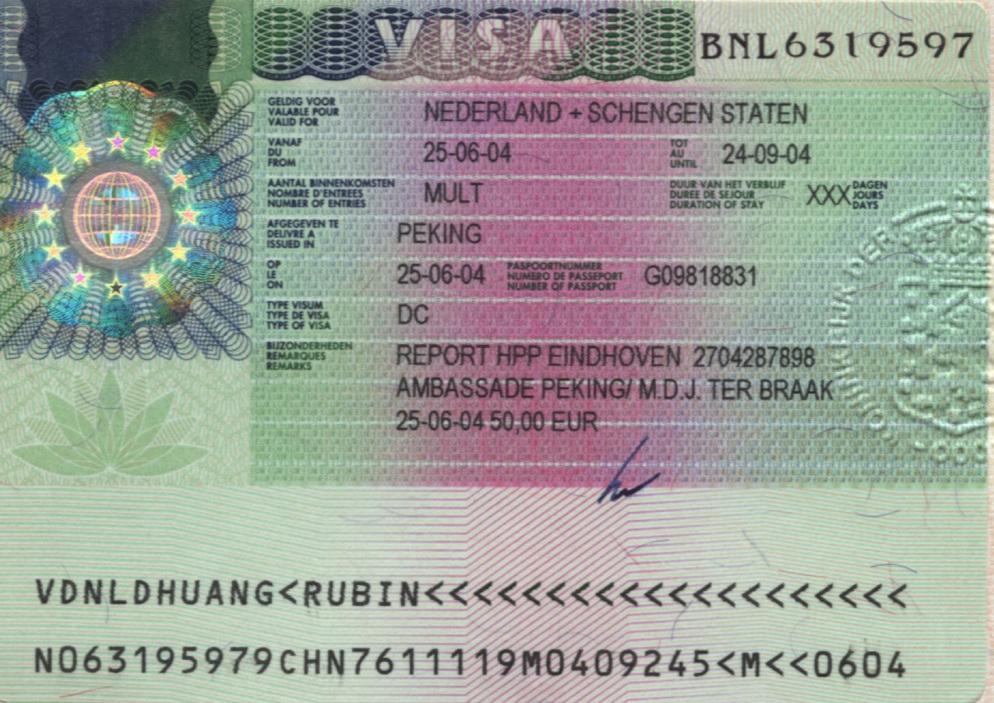 Пример визы для работы в Финляндии
